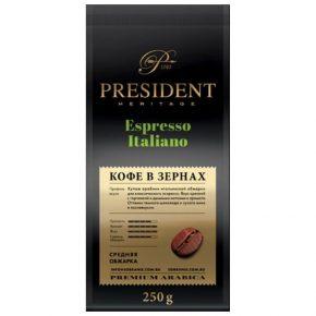 Кофе 250 гр Espresso Italiano 250