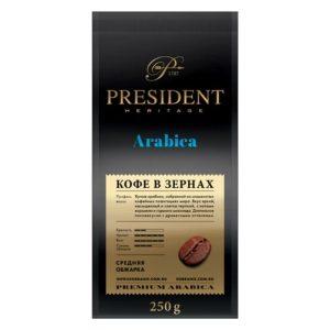 Кофе President Арабика 250 гр