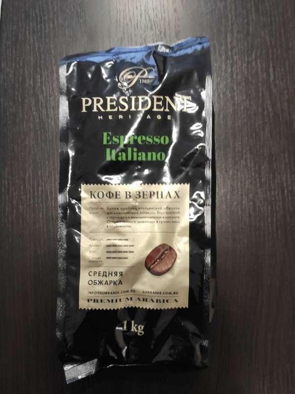 Кофе натуральный в пачке 1 кг