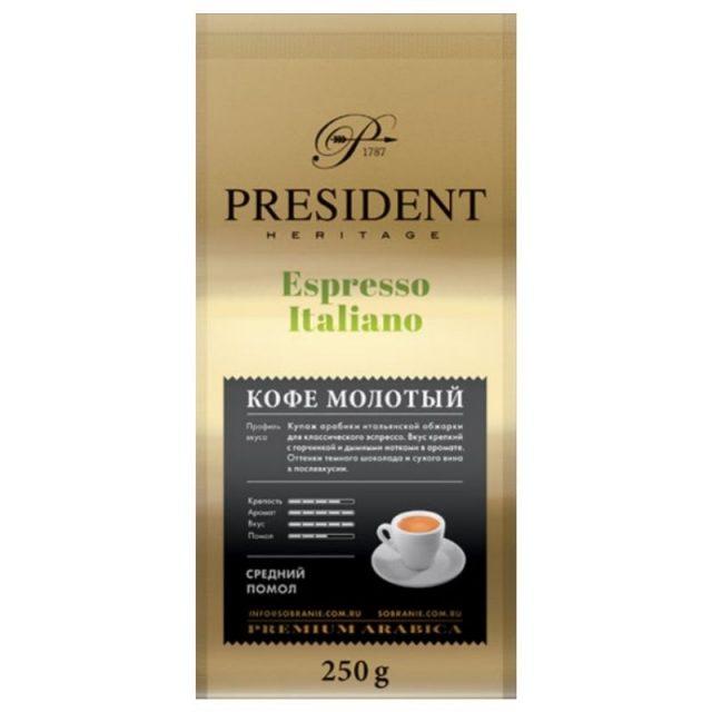 Молотый кофе president 250 гр