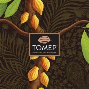 Шоколад Томер