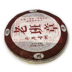 """Китайский чай """"Шу Пуэр """"Юн Шан (Танец дракона)"""", 357 гр. (2017 г.)"""""""