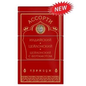 Ассорти байхового чая КРАСНОЕ