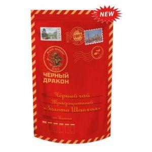 Чай чёрный традиционный ЗОЛОТО ШАНХАЯ