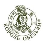 Чай Король Обезьян