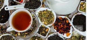 чай ароматизированный