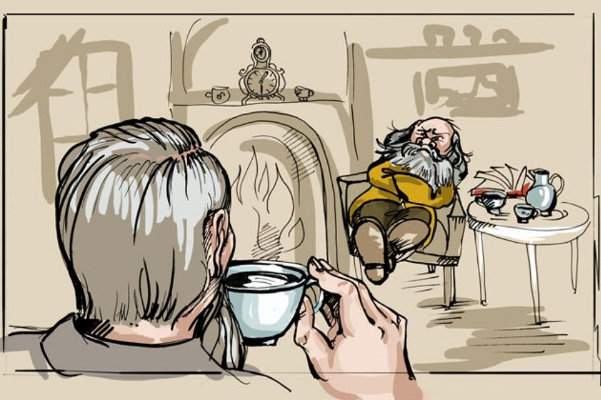Капитал и Кофе